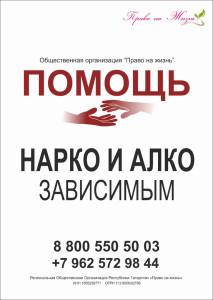 WhatsApp Image 2020-05-18 at 15.04.37